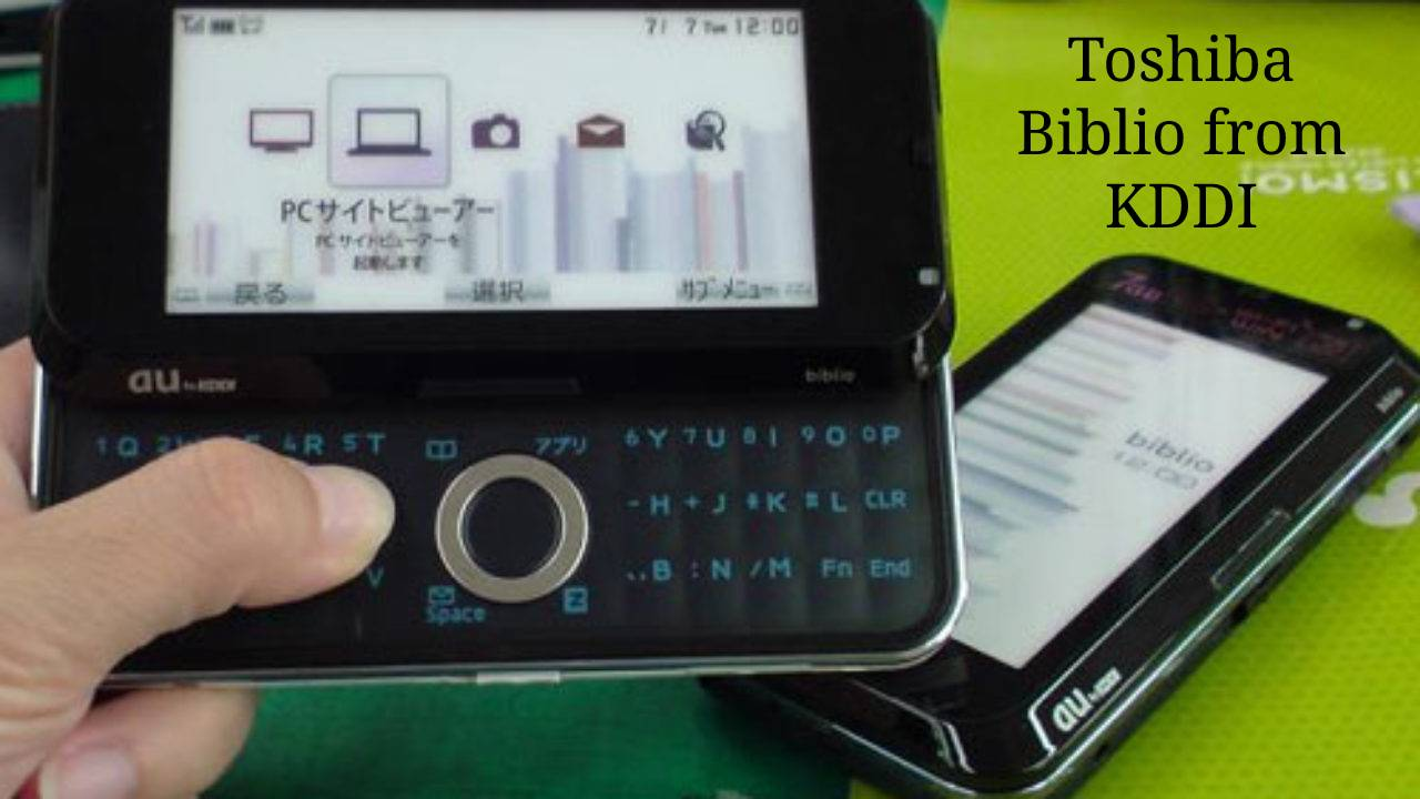 Toshiba Biblio from KDDI